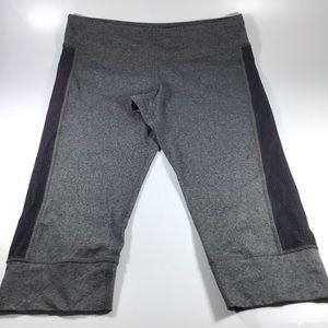 Gray ideology kneelength workout  pants size XL